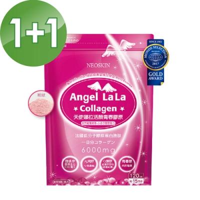 Angel LaLa天使娜拉 活顏膠原粉 莓果風味 (120g/包)