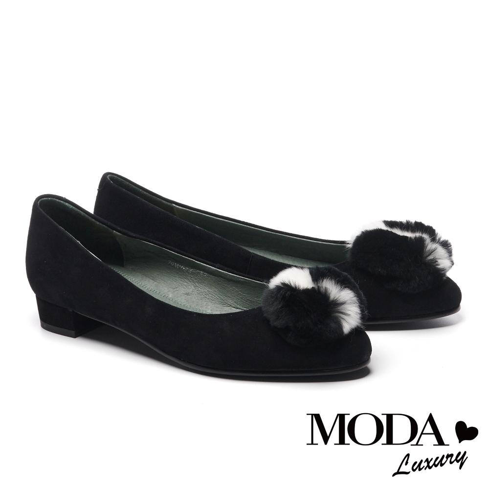 低跟鞋 MODA Luxury 俏皮可愛雙色兔毛球全真皮尖頭低跟鞋-黑