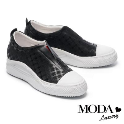 休閒鞋 MODA Luxury 層次菱格造型全真皮厚底休閒鞋-黑