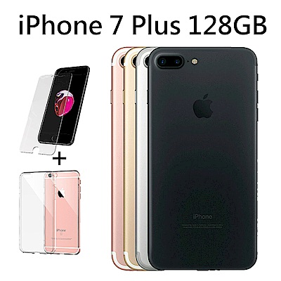 【福利品】Apple iPhone 7 Plus 128GB 智慧型手機
