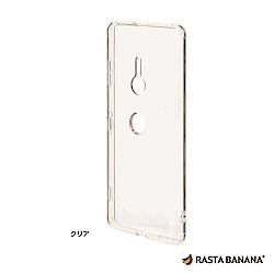 RASTA BANANA Xperia XZ3 耐衝擊複合邊框
