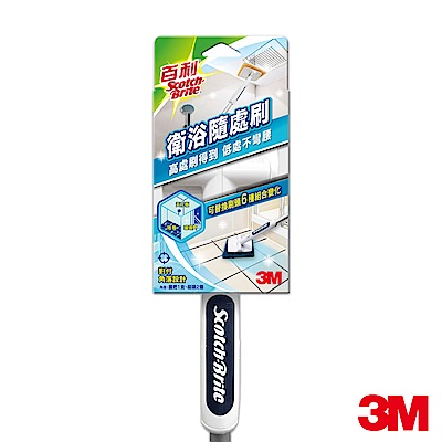 3M 百利衛浴隨處刷伸縮桿地板刷/清潔刷(1柄2刷頭)