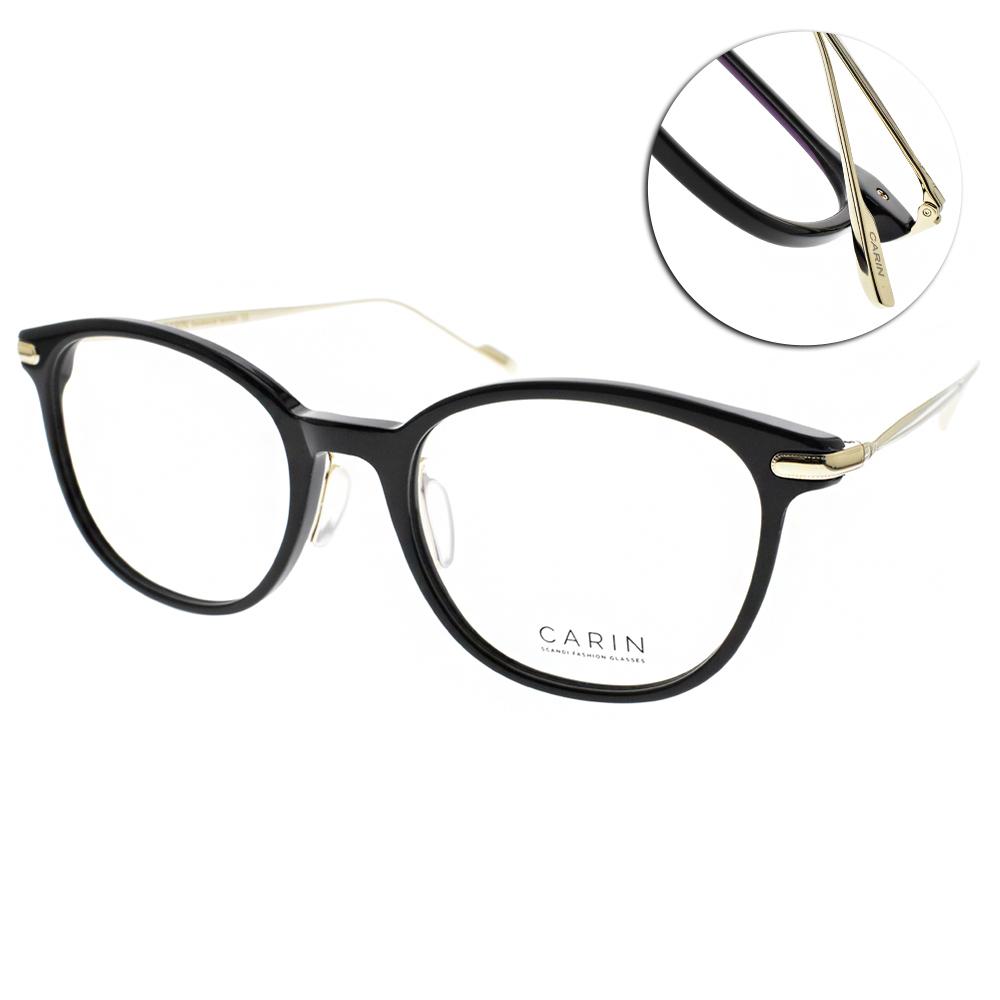CARIN眼鏡 秀智代言 β鈦系列/黑-金 #LUSH C1