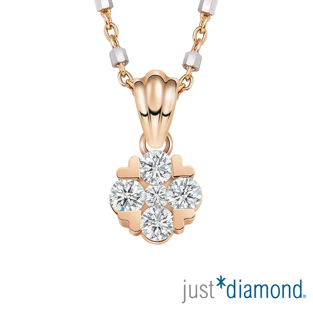 【Just Diamond】Shining Star系列 18K玫瑰金-鑽石墜子