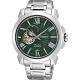 SEIKO精工 Premier 開芯羅馬機械腕錶(SSA419J1/4R39-00S0G)-綠 product thumbnail 1