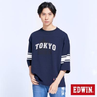 EDWIN 復古運動風厚磅 七分袖T恤-男-丈青