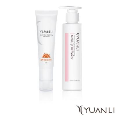 YUANLI願麗 無瑕光感修護CC精華乳升級版SPF40+++50g+卸妝精華150mL