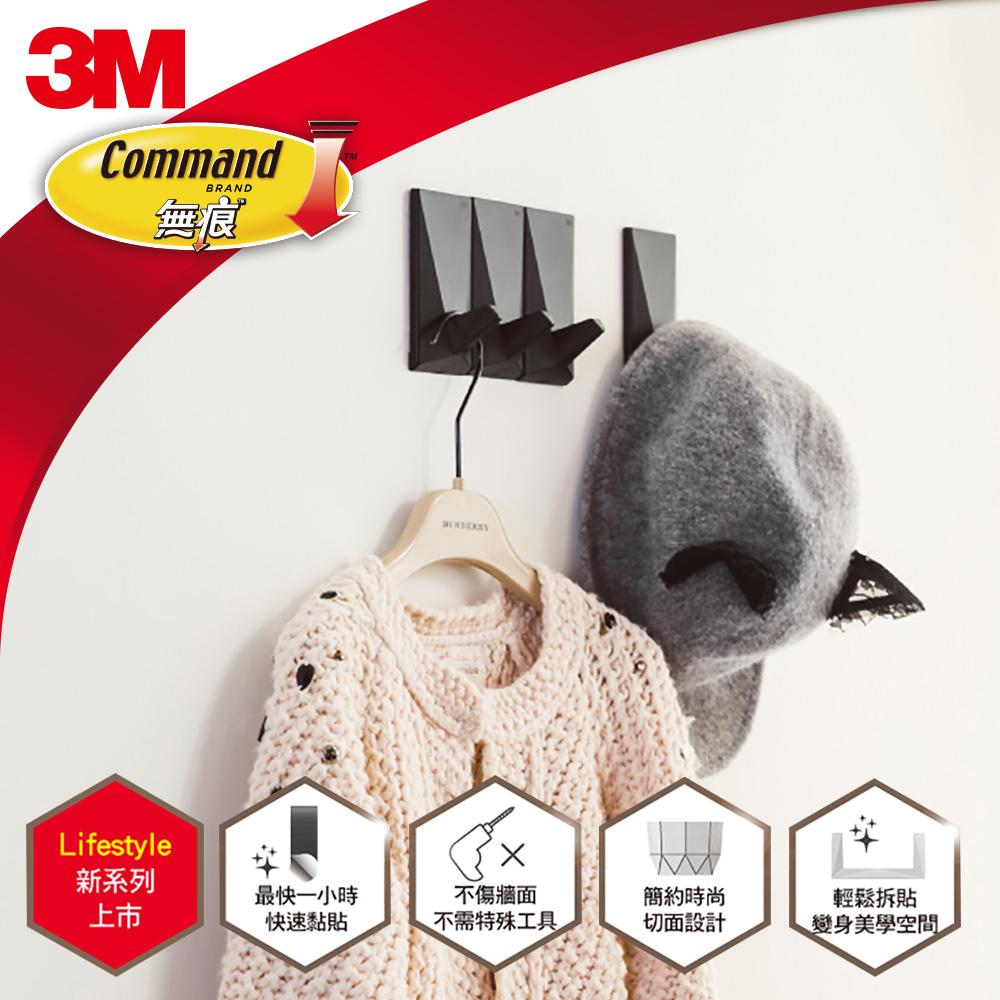 3M 無痕LIFESTYLE系列-組合式排鉤-三鉤(黑)