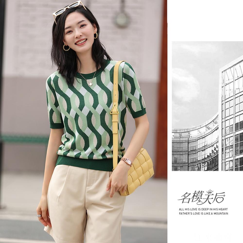 名模天后-時尚個性撞色波浪圓領造型上衣-綠色(F)