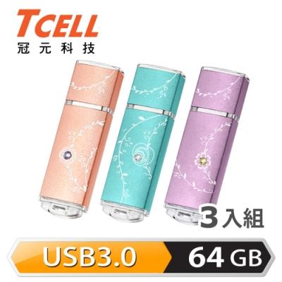 (時時樂)TCELL 冠元-USB3.0 64GB 絢麗粉彩隨身碟(三入組)