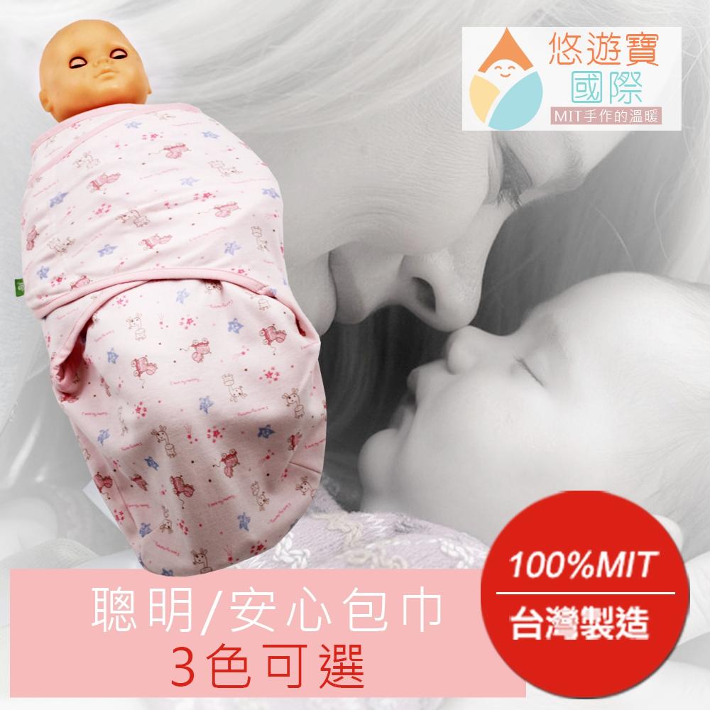 台灣精製聰明/安心包巾(甜蜜粉)