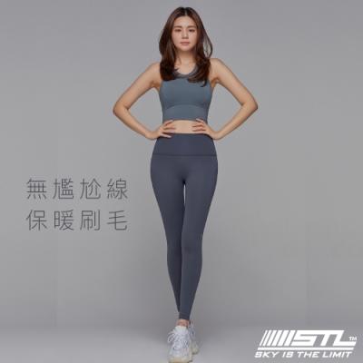 STL YOGA Volume Up legging 9 韓國瑜珈『無尷尬線/內刷毛』中高腰 運動機能訓練緊身長褲 灰 Grey