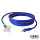 太星電工 2P 3插座附燈動力軟線15A/5米 OFA30205 product thumbnail 1