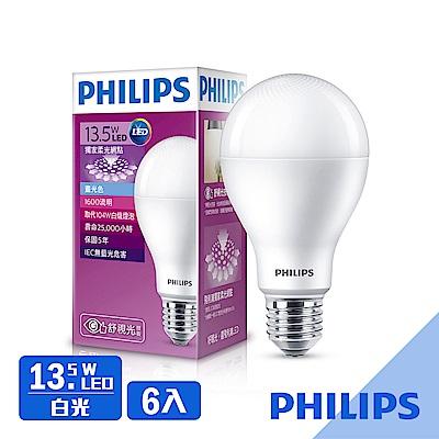 飛利浦 PHILIPS 13.5W LED燈泡(第7代)白光6入組(紫包)