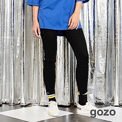 gozo 不規則鬚邊修身窄管褲(黑色)