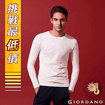 GIORDANO 男裝Beau-warmer plus 彈力圓領極暖衣-02 白色