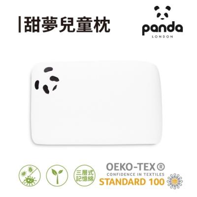 【英國Panda】甜夢兒童枕(獨家三層式記憶綿科技)