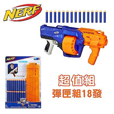 孩之寶Hasbro-NERF菁英系列火浪衝鋒+Elite 彈匣組