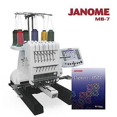買一送一↘職業用刺繡機MB-7加送刺繡軟體組合(MB7D)