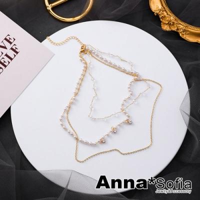 【3件5折】AnnaSofia 透晶小仿珠纖細感 三層項鍊鎖骨鍊頸鍊CHOKER