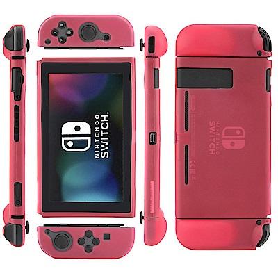 任天堂 Nintendo Switch 專用全機分離式 保護套 可完整保護機身與握把 粉色