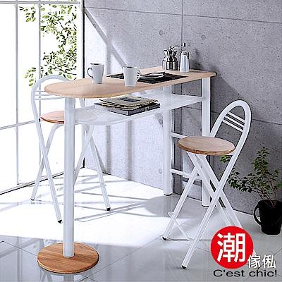 Cest Chic-Brunch&Wine吧檯桌椅(一桌二椅)漂流木紋