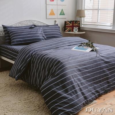 DUYAN竹漾-100%精梳純棉-單人床包被套三件組-藍調時光 台灣製