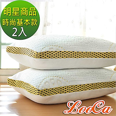 LooCa 時尚版透氣超釋壓獨立筒枕2入 黃