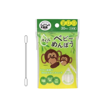 【COTTON ZOO】 無香嬰兒油寶寶清潔棉棒 (30支入)