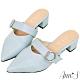 Ann'S稍顯成熟-不破內裡銀扣寬帶粗跟尖頭穆勒鞋-藍 product thumbnail 1