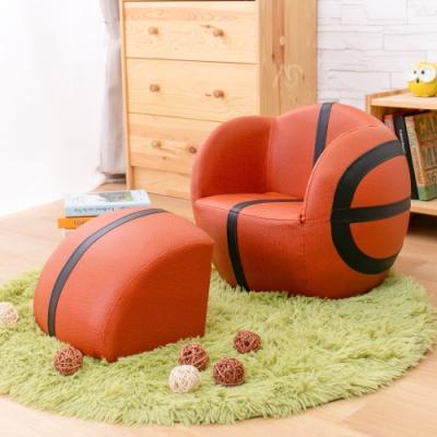 AS-籃球造型椅-51.5x47.5x43cm