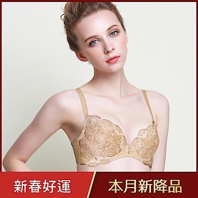 黛安芬-華麗美型系列 B-F罩杯內衣 裸嫩膚