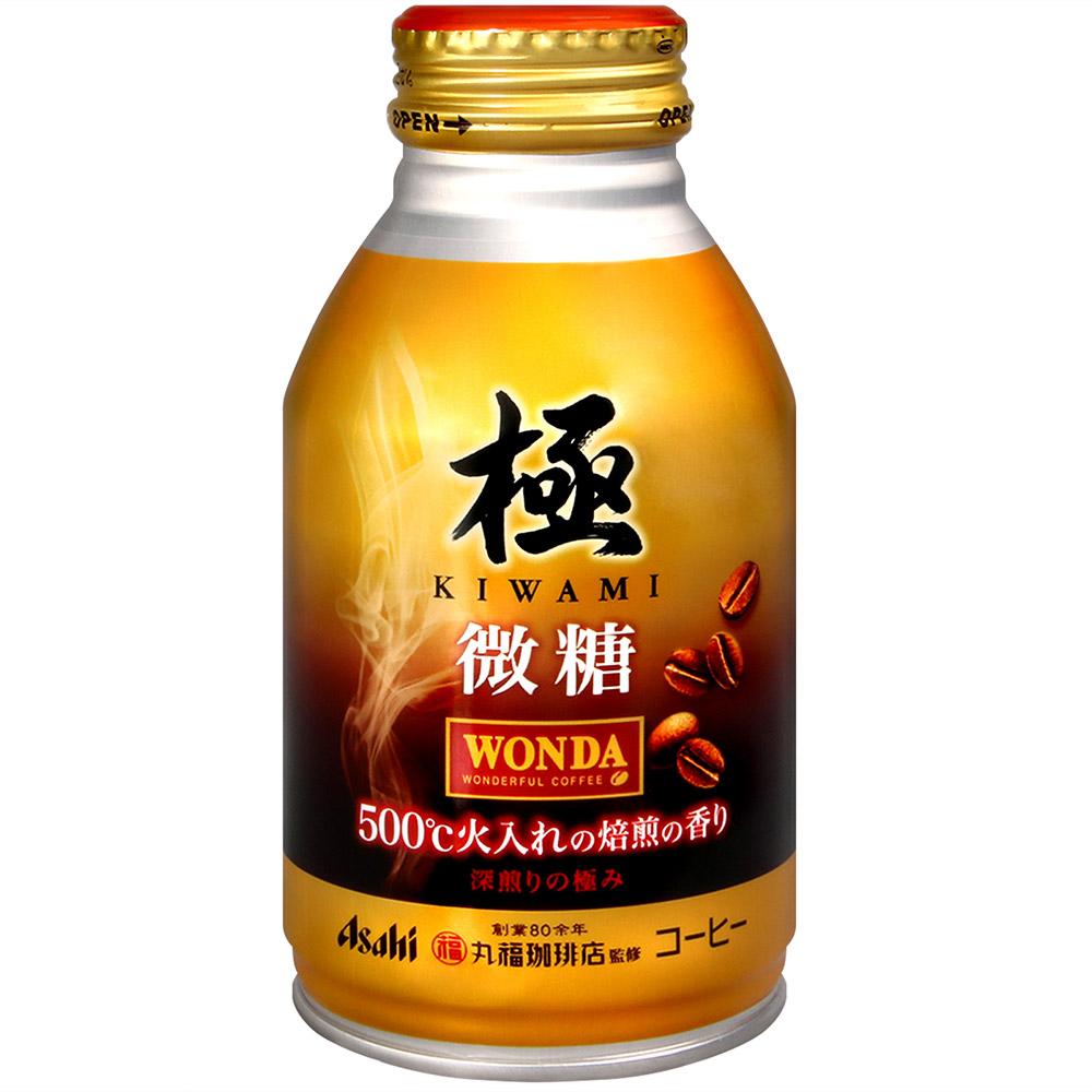 Asahi朝日 WONDA極咖啡-香醇(260ml)