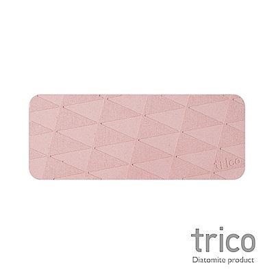 TRICO 極簡速乾珪藻土combo type杯墊/皂墊-粉紅