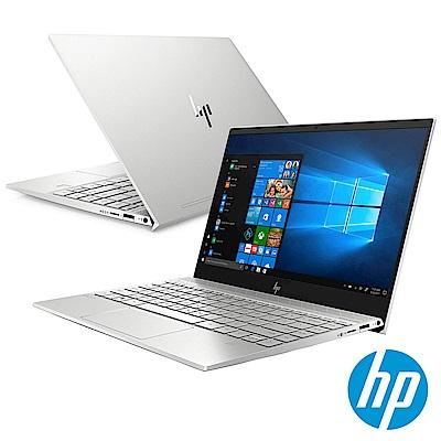 HP ENVY 13吋輕薄筆電旗艦款-銀(i5-8265U/8G/512G)