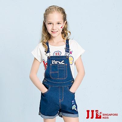 JJLKIDS 清新學院風反摺吊帶短褲(牛仔藍)