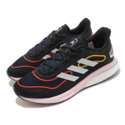 adidas 慢跑鞋 Supernova W 運動 女鞋 愛迪達 輕量 透氣 舒適 避震 路跑 黑 粉 FZ0831
