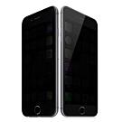 【TOYSELECT】iPhone 7/8 極光學10D防窺/抗指紋/防刮玻璃膜