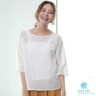 earth music 【SET ITEM】蕾絲拚繡造型上衣+蕾絲背心