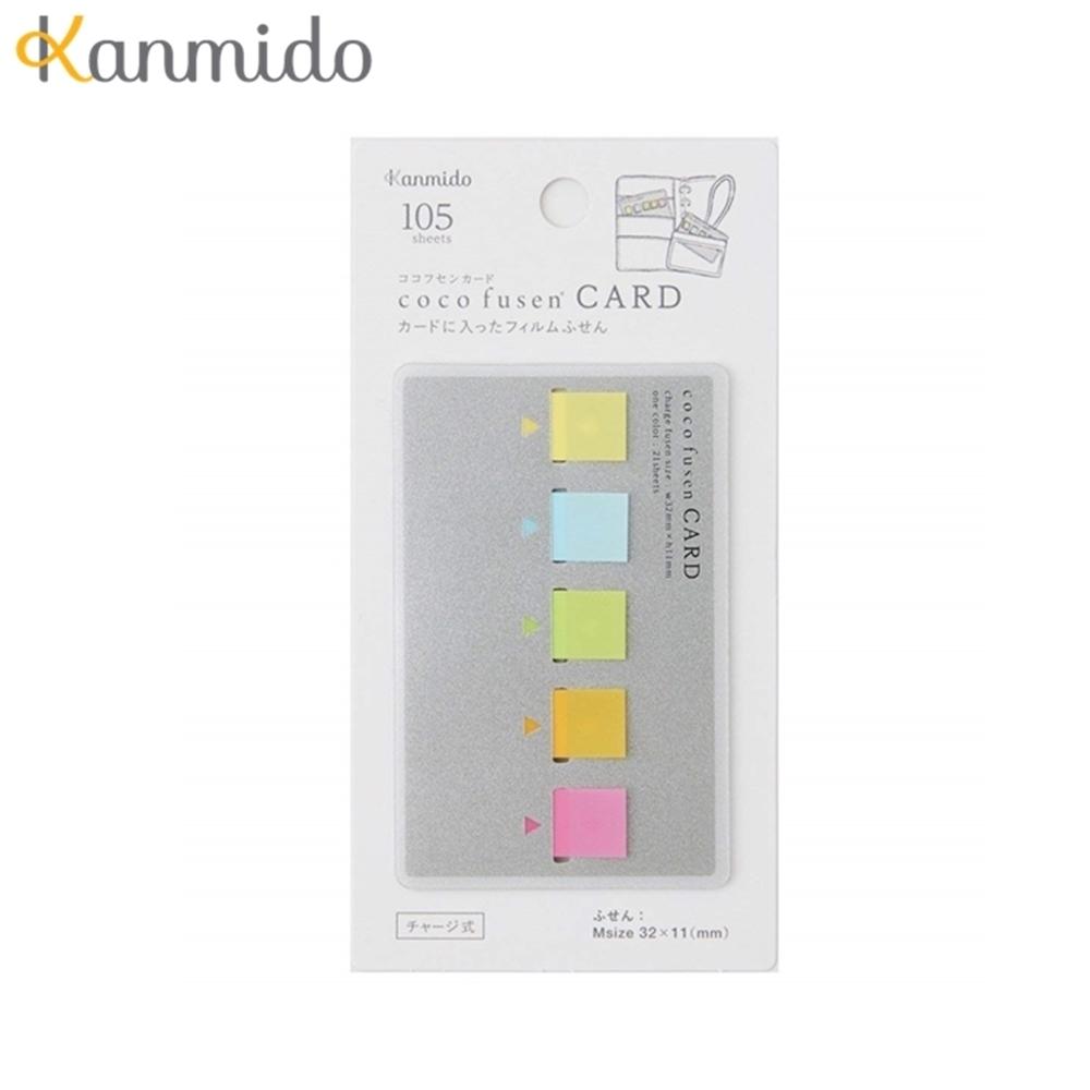 日本Kanmido名片式標籤貼coco fusen CARD CF-5001
