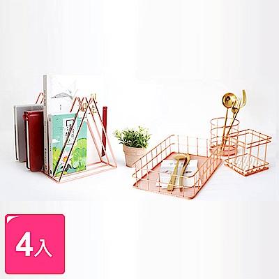 【收納職人】簡約北歐ins風創意鐵藝三角置物架+收納盒+筆筒方形+圓形_4入/組