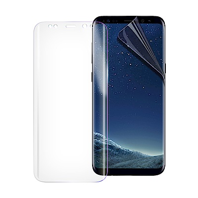 o-one大螢膜PRO 三星 Galaxy S8+ 全膠滿版保護貼-透明/霧面