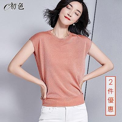初色  包肩袖亮絲針織衫-共4色-(F可選)