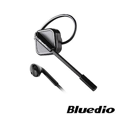 Bluedio(DF33T)NFC藍芽4.0低功耗智慧型耳麥(清倉品)