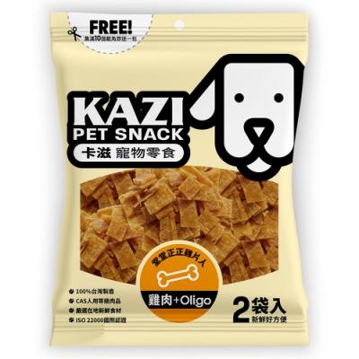 KAZI卡滋-堂堂正正雞片人 零食包 120g*3
