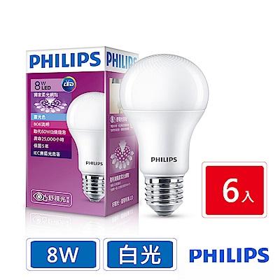 飛利浦 PHILIPS 第7代 舒視光 8W LED燈泡-白光6入組