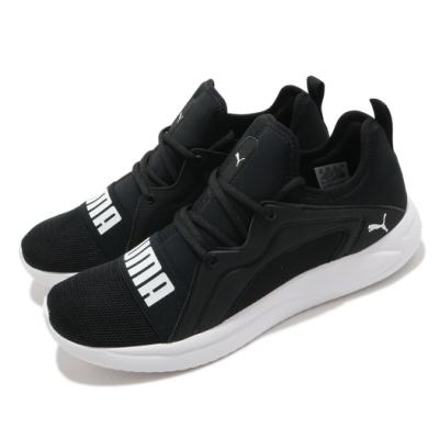 Puma 慢跑鞋 Resolve Street 運動 男鞋 襪套 輕量 透氣 舒適 避震 球鞋 黑 白 19506201