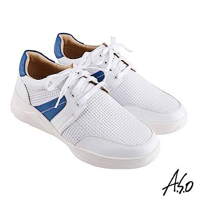 A.S.O機能休閒 輕量抗震編織紋綁帶休閒鞋-白