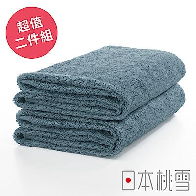 日本桃雪 今治飯店浴巾超值兩件組(紺青)