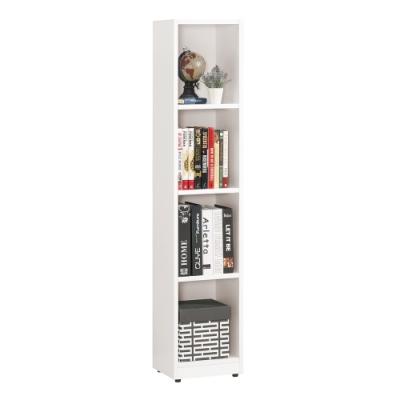 Bernice-貝爾1尺四格開放式收納置物櫃/書櫃-28x24x139cm